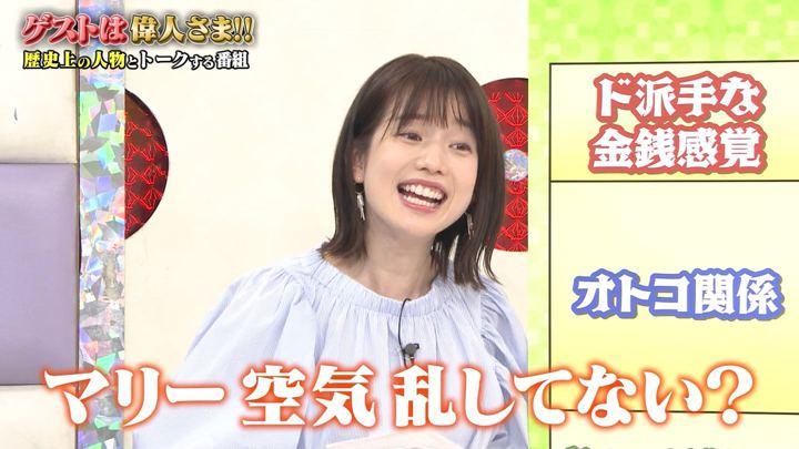 2019年06月28日弘中綾香の画像11枚目