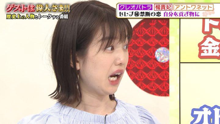 2019年06月28日弘中綾香の画像12枚目