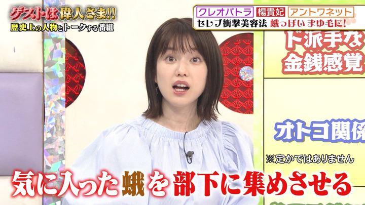 2019年06月28日弘中綾香の画像16枚目