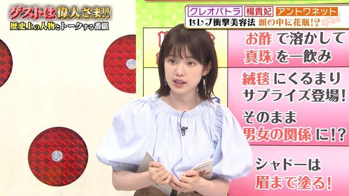 2019年06月28日弘中綾香の画像17枚目