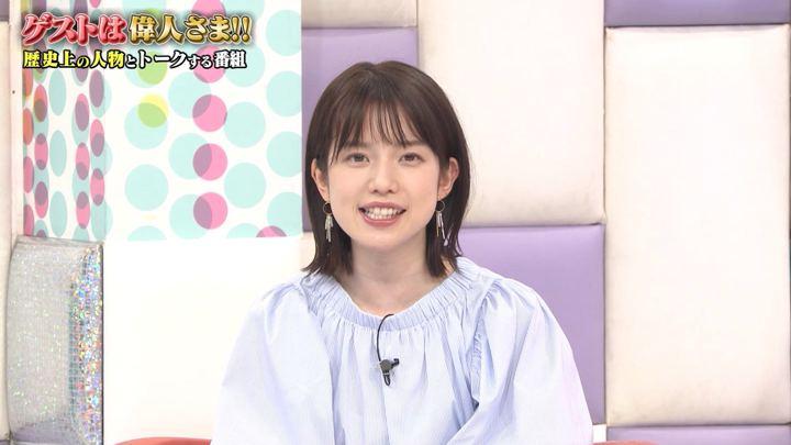 2019年06月28日弘中綾香の画像18枚目