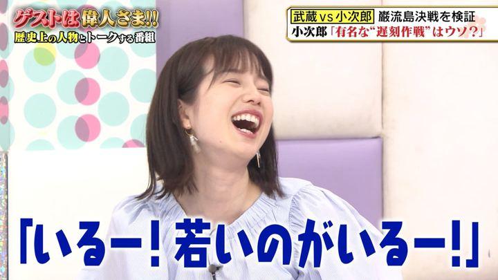 2019年06月28日弘中綾香の画像23枚目