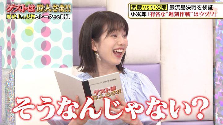 2019年06月28日弘中綾香の画像25枚目