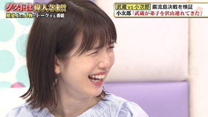 2019年06月28日弘中綾香の画像30枚目