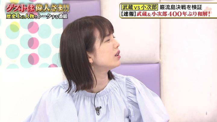 2019年06月28日弘中綾香の画像31枚目