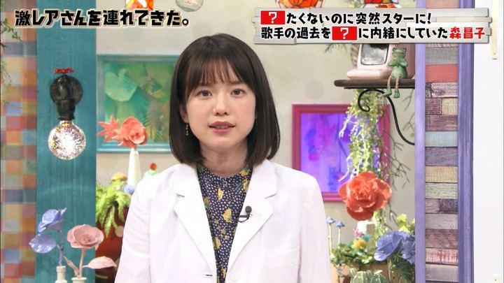 2019年06月29日弘中綾香の画像06枚目