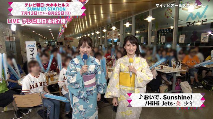 2019年07月12日弘中綾香の画像01枚目