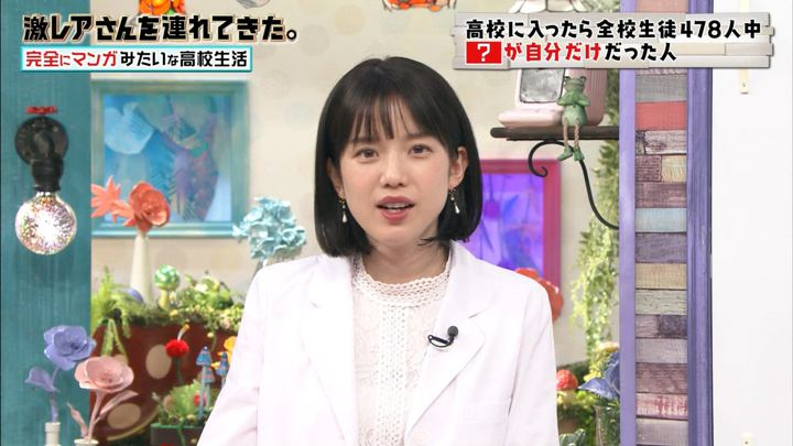 2019年07月13日弘中綾香の画像07枚目