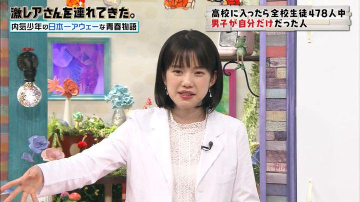 2019年07月13日弘中綾香の画像08枚目
