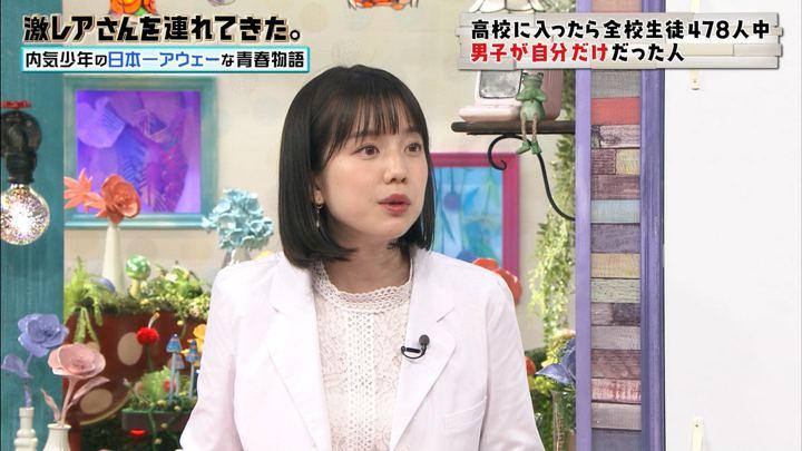 2019年07月13日弘中綾香の画像09枚目