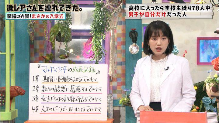 2019年07月13日弘中綾香の画像10枚目