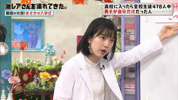 2019年07月13日弘中綾香の画像11枚目