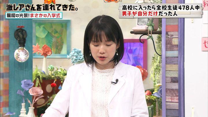 2019年07月13日弘中綾香の画像12枚目