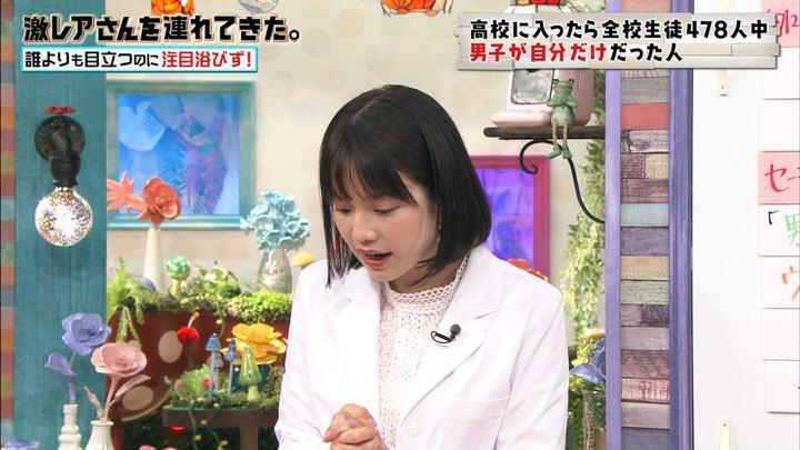 2019年07月13日弘中綾香の画像14枚目