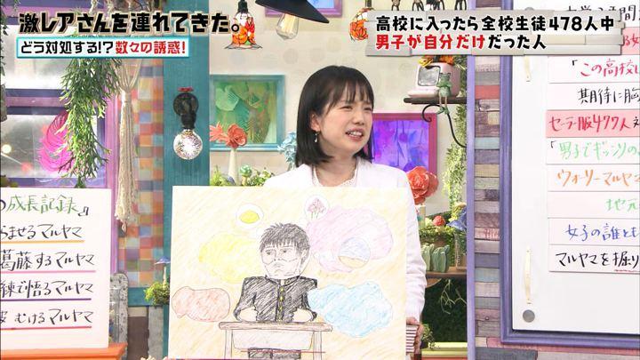 2019年07月13日弘中綾香の画像17枚目