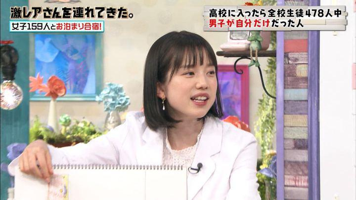 2019年07月13日弘中綾香の画像19枚目
