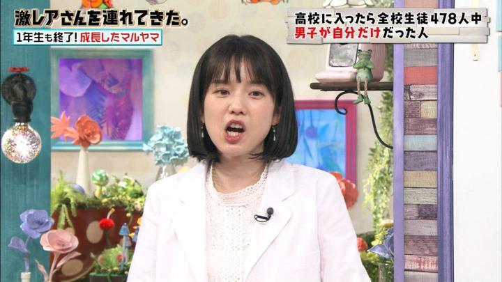 2019年07月13日弘中綾香の画像23枚目