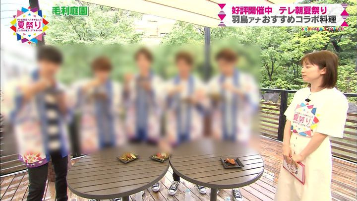 2019年07月20日弘中綾香の画像01枚目