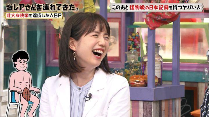 2019年07月20日弘中綾香の画像09枚目