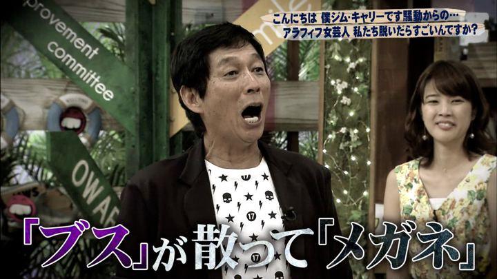 2019年07月20日弘中綾香の画像10枚目
