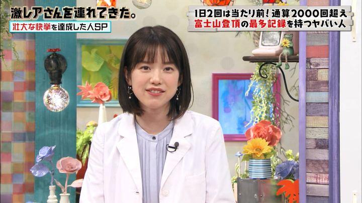 2019年07月20日弘中綾香の画像12枚目