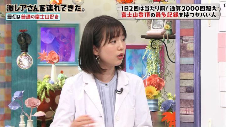 2019年07月20日弘中綾香の画像15枚目