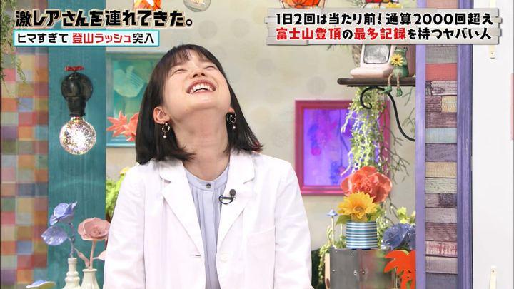 2019年07月20日弘中綾香の画像16枚目