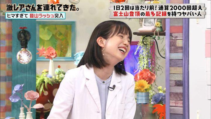 2019年07月20日弘中綾香の画像17枚目