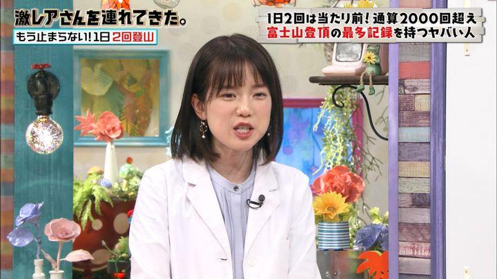 2019年07月20日弘中綾香の画像19枚目