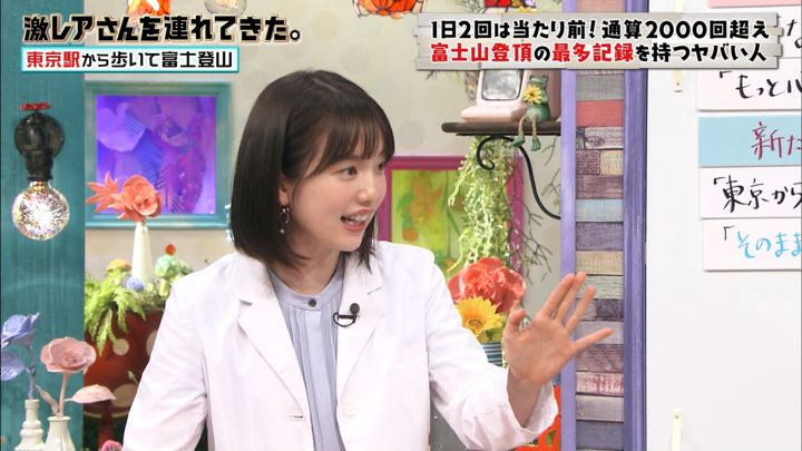 2019年07月20日弘中綾香の画像20枚目