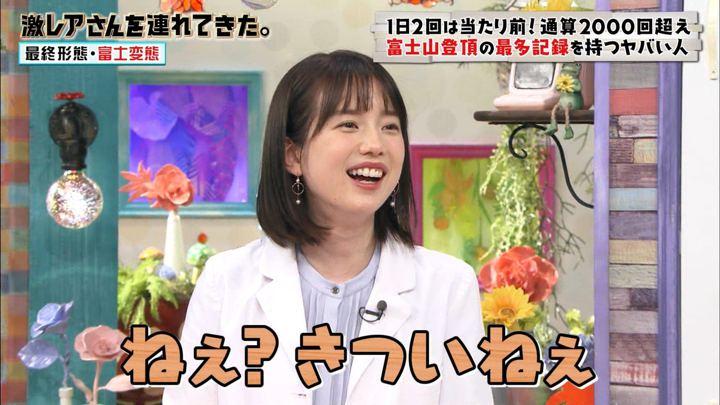 2019年07月20日弘中綾香の画像22枚目