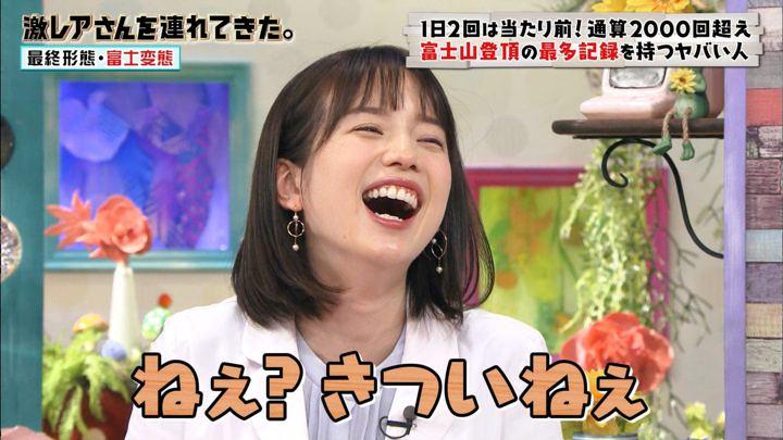 2019年07月20日弘中綾香の画像23枚目