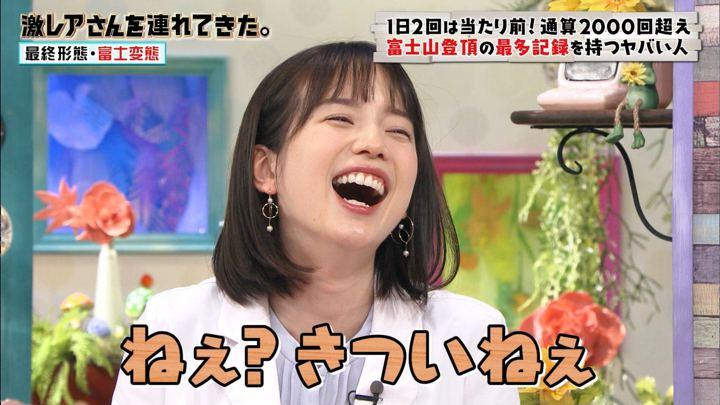 2019年07月20日弘中綾香の画像24枚目