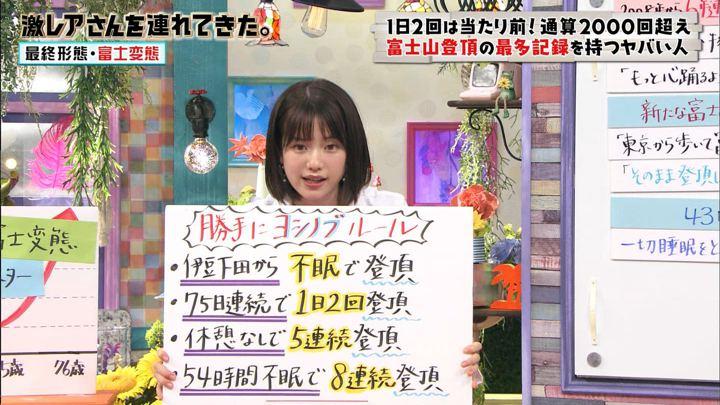 2019年07月20日弘中綾香の画像25枚目
