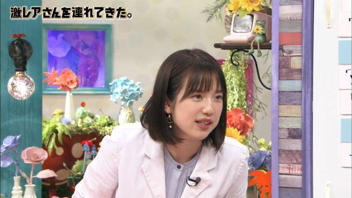 2019年07月20日弘中綾香の画像26枚目