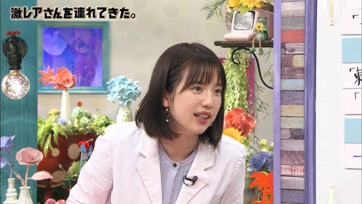 2019年07月20日弘中綾香の画像27枚目