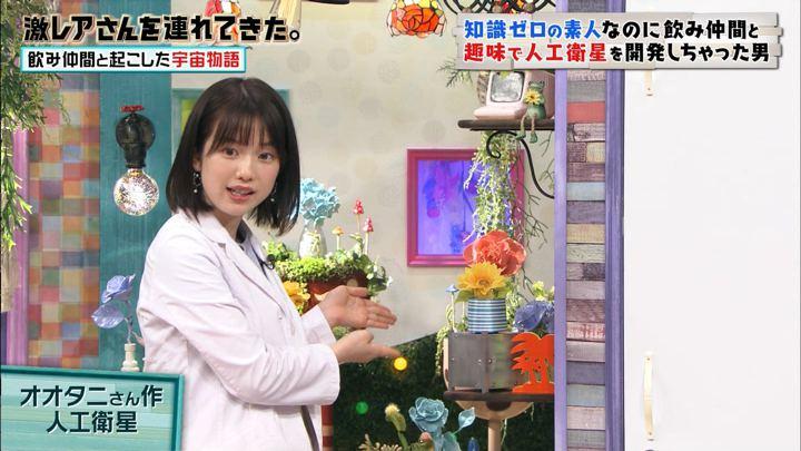 2019年07月20日弘中綾香の画像29枚目