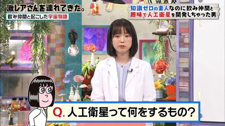 2019年07月20日弘中綾香の画像30枚目