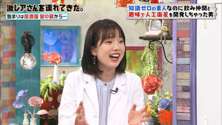 2019年07月20日弘中綾香の画像31枚目