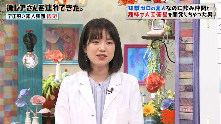 2019年07月20日弘中綾香の画像34枚目