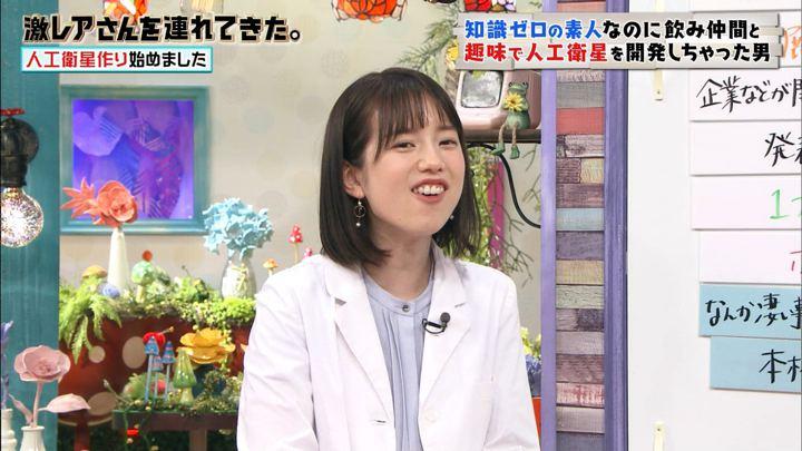 2019年07月20日弘中綾香の画像35枚目