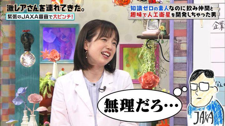 2019年07月20日弘中綾香の画像36枚目