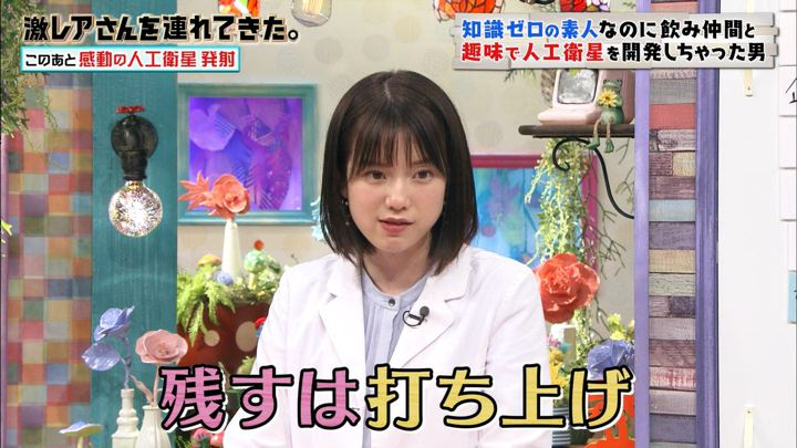 2019年07月20日弘中綾香の画像37枚目