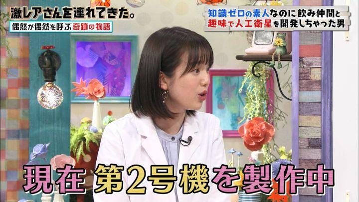 2019年07月20日弘中綾香の画像38枚目