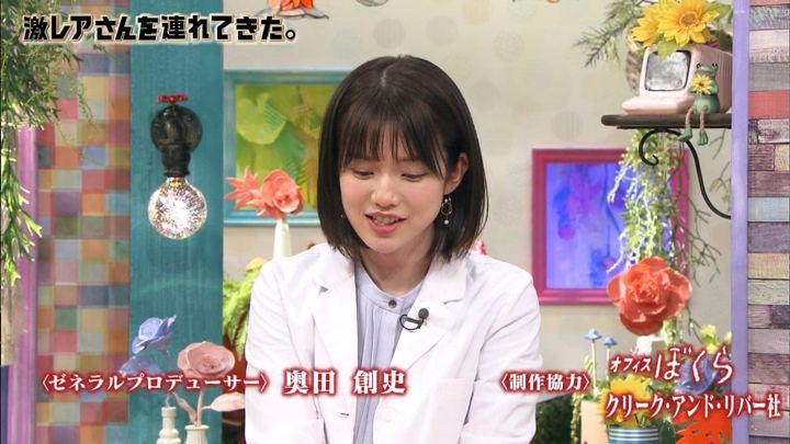2019年07月20日弘中綾香の画像40枚目