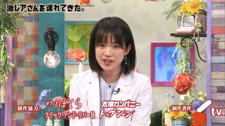2019年07月20日弘中綾香の画像41枚目