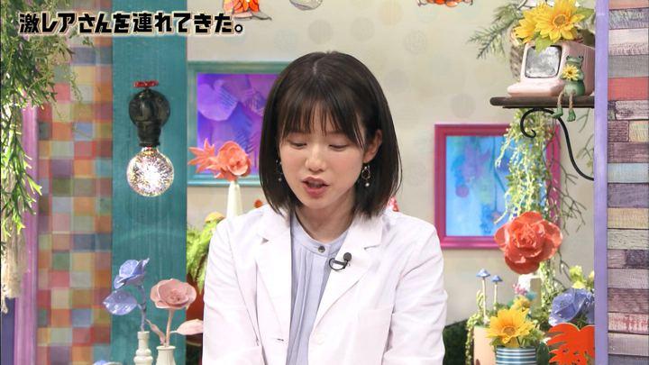 2019年07月20日弘中綾香の画像42枚目