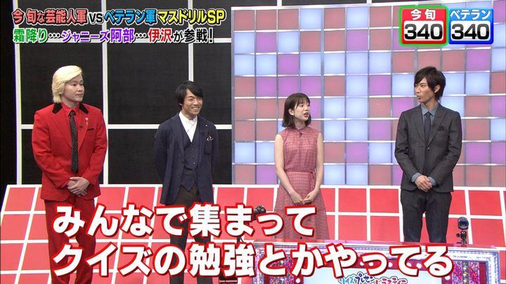 2019年07月29日弘中綾香の画像03枚目