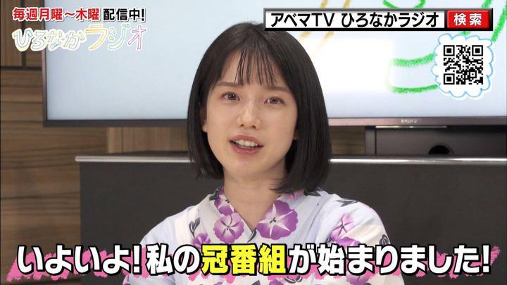 2019年07月30日弘中綾香の画像02枚目