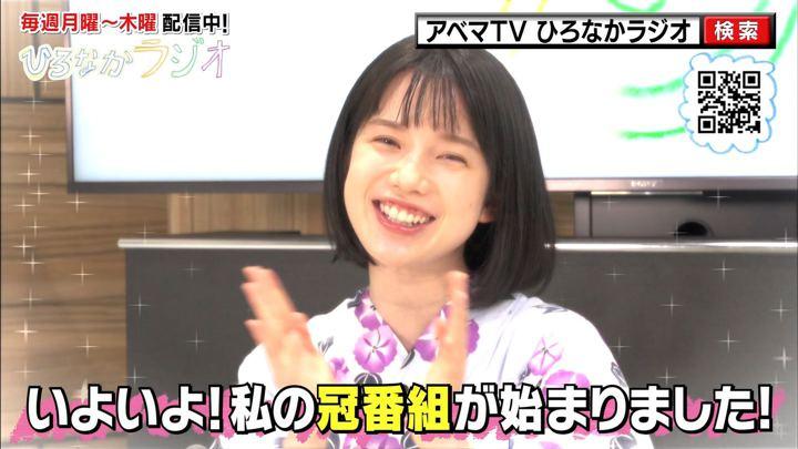 2019年07月30日弘中綾香の画像03枚目